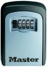 钥匙储存盒 - Select Access®